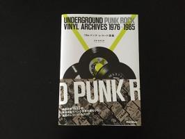 PunkRockUndergroundVinylArchives 1