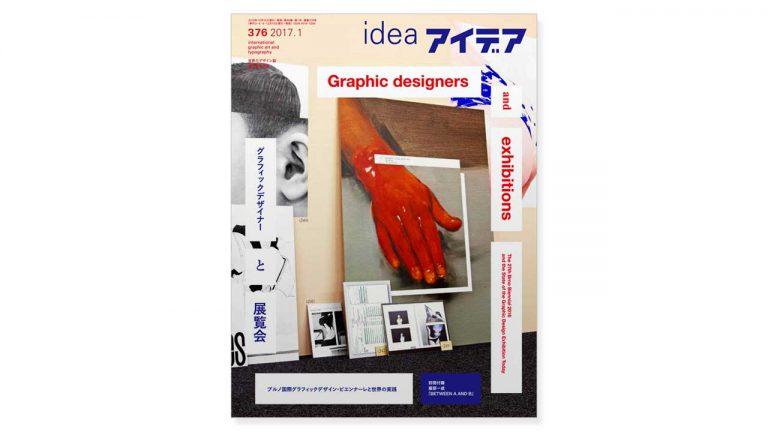 Idea-Japa-Design-Journal-Wordshape 1